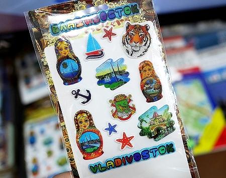 ウラジオストク おすすめお土産屋さん ブラッドギフツ ヴラドギフツ 店内 マトリョーシカ シール ステッカー