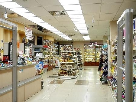 ウラジオストク おすすめお土産屋さん ブラッドギフツ ヴラドギフツ 店内 スーパーマーケット