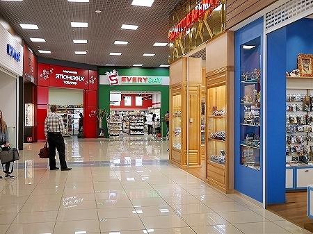 ウラジオストク空港 ロシア 出国 帰国 チェックイン 流れ お土産屋 ショップ お店 S7航空