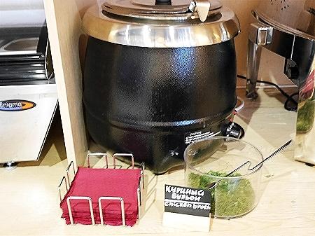 プライオリティパス ウラジオストク空港 Primorye Lounge 場所 プリモリエラウンジ プリモーリエラウンジ スープ