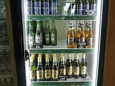 プライオリティパス ウラジオストク空港 Primorye Lounge 場所 プリモリエラウンジ プリモーリエラウンジ ビール アルコール