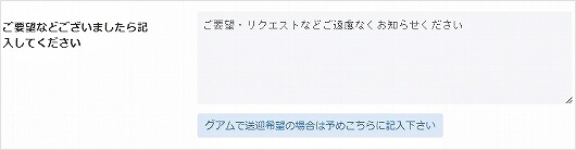 海外レストラン予約サイト グルヤク 使い方 口コミ 予約方法 日本語 レビュー