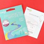 香港 マカオ 安い 激安 おすすめ プリペイドSIMカード Amazon CMLink 使い方 使用方法 接続方法 口コミ レビュー 値段