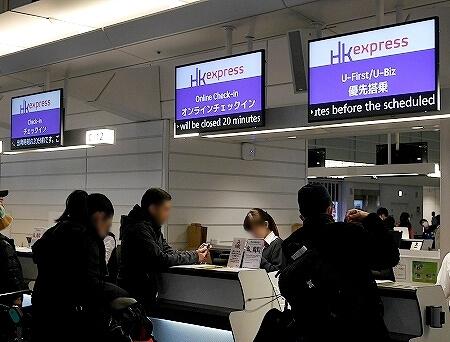 香港エクスプレス搭乗記 羽田-香港 UO625 UO624 LCC チェックインカウンター