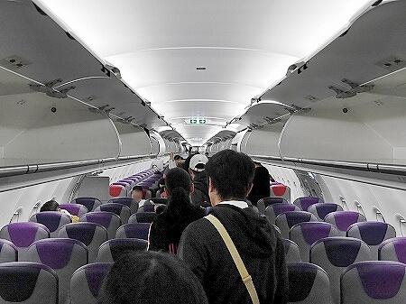 香港エクスプレス搭乗記 羽田-香港 UO625 UO624 LCC 機内