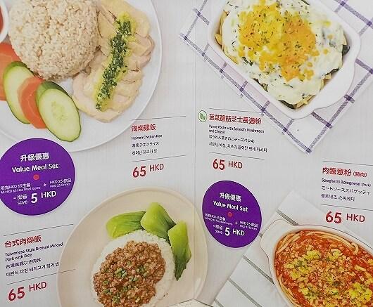 香港エクスプレス搭乗記 羽田-香港 UO625 UO624 LCC 機内食メニュー