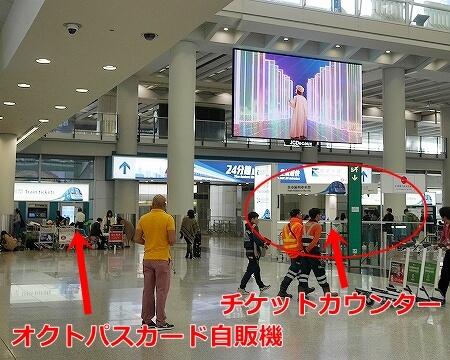 香港空港 地図 到着 マップ 両替所 オクトパスカード買える場所 自販機 クレジットカード