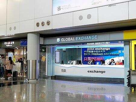 香港空港 地図 到着 マップ 両替所 場所 換金 おすすめ