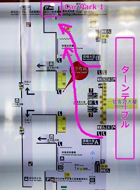 香港空港 ノボテルシティゲート香港 シャトルバス乗り場の場所 香港スカイシティマリオットホテル 行き方 地図 フロアマップ