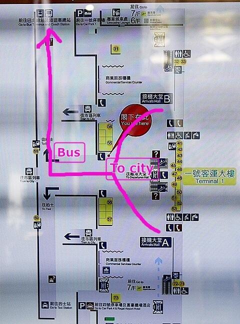 香港空港そば 近く シティゲートアウトレット 香港空港から行き方 バス乗り場 場所 地図