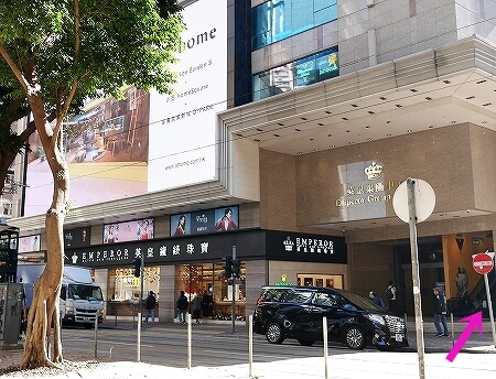 香港 老上海飯店 湾仔 上海蟹 蟹味噌麺 ヌードル 場所 外観