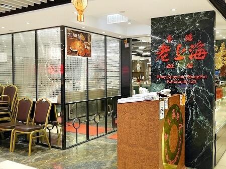 香港 老上海飯店 湾仔 上海蟹 蟹味噌麺 ヌードル
