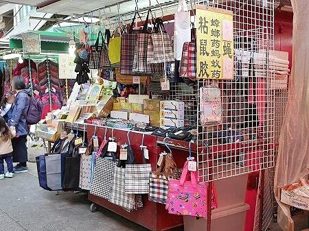 香港 交加街 湾仔マーケット ワンチャイマーケット 湾仔街市 プチプラバッグ