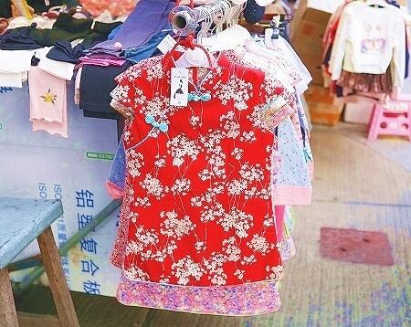香港 交加街 湾仔マーケット ワンチャイマーケット 湾仔街市 子供服 チャイナ服