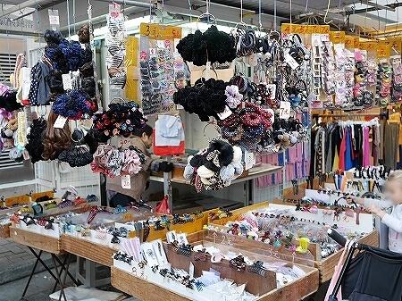 香港 交加街 湾仔マーケット ワンチャイマーケット 湾仔街市 アクセサリー