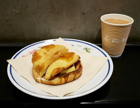 香港 我杯茶 My Cup Of Tea A CUP OF TEA WAN CHAI 香港ミルクティー 湾仔 ワンチャイ カフェ パイナップルパン