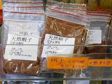 香港 安利製面廠 老舗 乾麺屋 上環 お土産 アワビ麺 蝦子麺