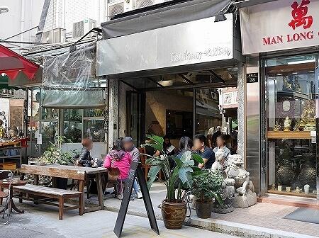 香港 ハーフウェイコーヒー Halfway Coffee 半路咖啡