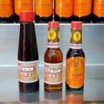 香港 九龍醬園 九龍醤園 ごま油 オイスターソース 中国醤油