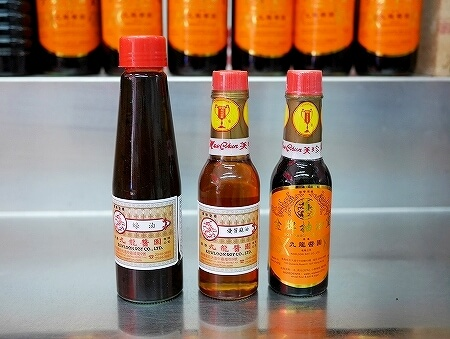 香港 九龍醬園 九龍醤園 ごま油 オイスターソース 中国醤油 金牌抽油皇 老抽