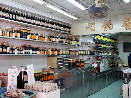 香港 九龍醬園 九龍醤園