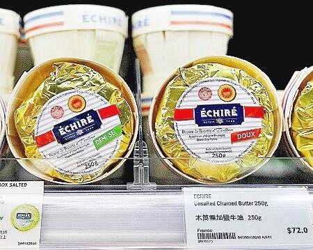 香港 フランス産バター シティスーパーifcモール店 お土産 値段 持ち帰り 種類 エシレ