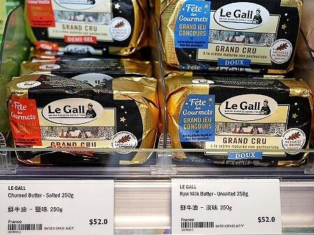 香港 フランス産バター シティスーパーifcモール店 お土産 値段 持ち帰り 種類 Le Gall ルガール