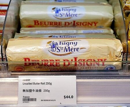 香港 フランス産バター シティスーパーifcモール店 お土産 値段 持ち帰り 種類 イズニー