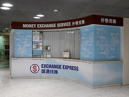 香港空港 シティゲートアウトレット 場所 両替所 地下 換金