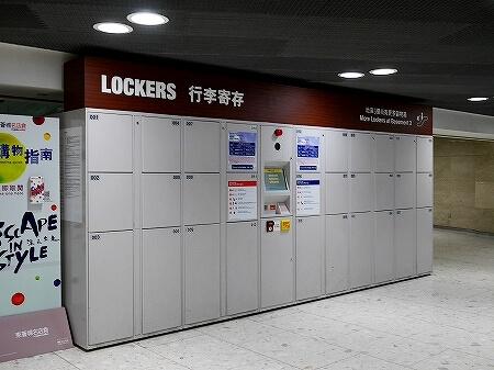 香港空港近く シティゲートアウトレット ロッカー コインロッカー 荷物預け スーツケース 場所 料金 サイズ