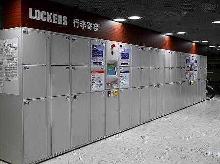 香港空港 シティゲートアウトレット 場所 ロッカー
