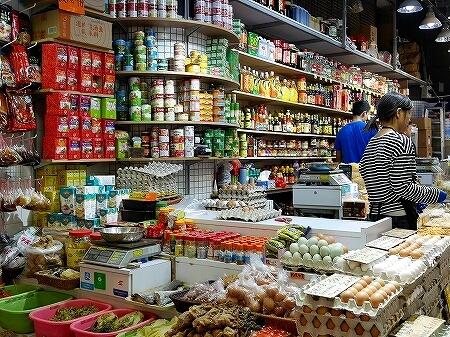 香港 市場 ローカルマーケット 富東街市 富東広場 Fu Tung Plaza 調味料