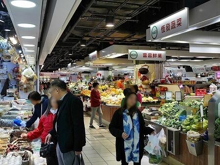 香港 市場 ローカルマーケット 富東街市 富東広場 Fu Tung Plaza