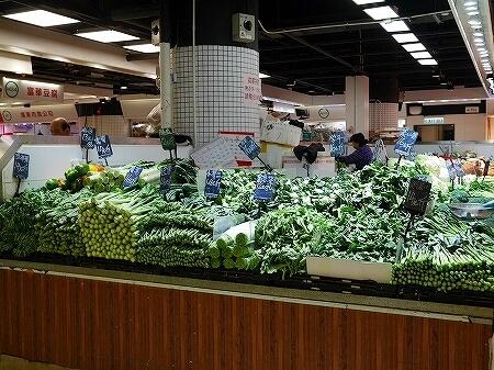 香港 市場 ローカルマーケット 富東街市 富東広場 Fu Tung Plaza 野菜 青菜