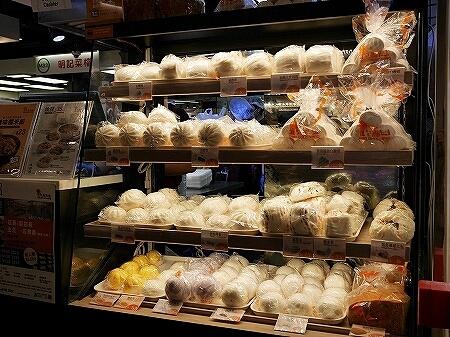 香港 市場 ローカルマーケット 富東街市 富東広場 Fu Tung Plaza 肉まん