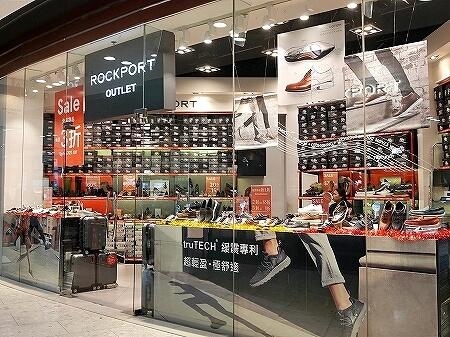香港空港 シティゲートアウトレット 場所 ロックポート ROCKPORT