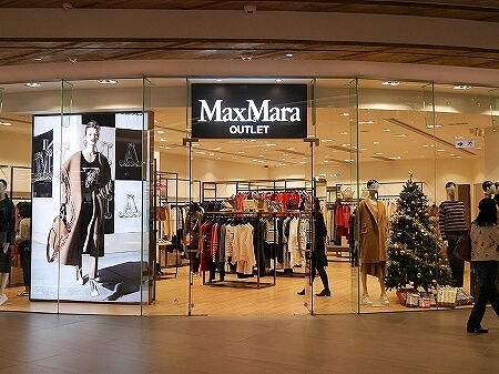 香港空港 シティゲートアウトレット 場所 マックスマーラ MAXMARA
