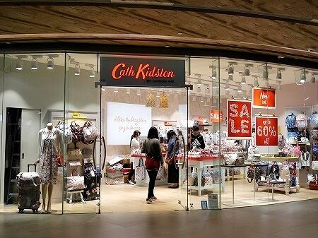 香港空港 シティゲートアウトレット 場所 キャスキッドソン