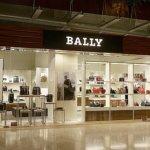 香港空港 シティゲートアウトレット 場所 バリー BALLY