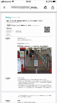 香港 ゴンピン360 ケーブルカー クリスタルキャビン 昂坪360 東涌駅 場所 乗り方 行き方 地図 マップ 値段 料金 チケット 予約方法 購入方法 KKday