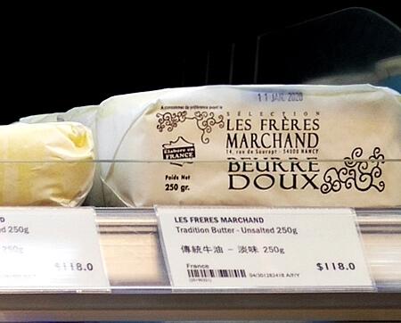 レ・フレール・マルシャン LES FRERES MARCHAND 発酵バター 香港 フランスバター 持ち帰り スーパー