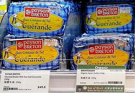 ペイザン・ブルトン PAYSAN BRETON ゲランドの塩入り フランス発酵バター 香港から持ち帰る シティスーパー 種類 値段