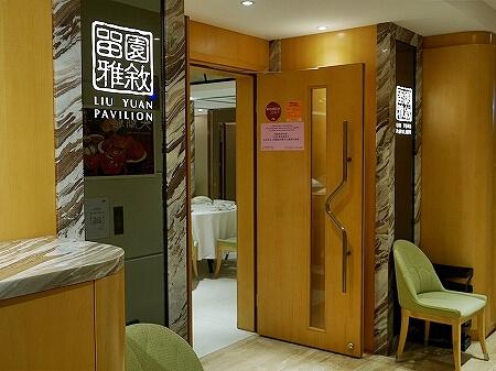 香港 留園雅叙 蟹味噌麺 蟹粉拌麺 上海蟹 カニミソ 店内