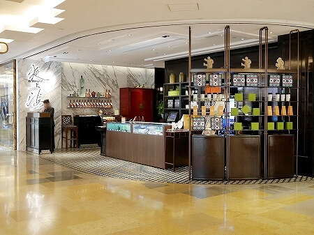 香港 夜上海 茶古力 中国茶フレーバ 高級チョコレート