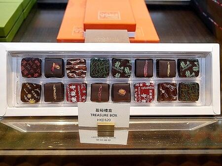 香港 夜上海 茶古力 中国茶フレーバ 高級チョコレート パシフィックプレイス トレジャーボックス セット