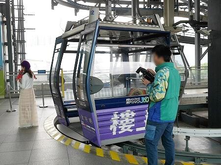 香港 ゴンピン360 ケーブルカー クリスタルキャビン 昂坪360 東涌駅 場所 乗り方 行き方 地図 マップ 値段 料金 スタンダードキャビン