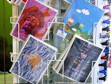 香港 ゴンピン360 昂坪360 ゴンピンビレッジ お土産屋 ショップ ポストカード