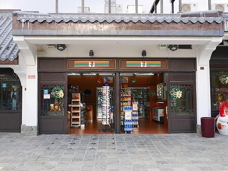香港 ゴンピン360 昂坪360 ゴンピンビレッジ お土産屋 ショップ コンビニ セブンイレブン