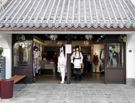 香港 ゴンピン360 昂坪360 ゴンピンビレッジ お土産屋 ショップ 洋服