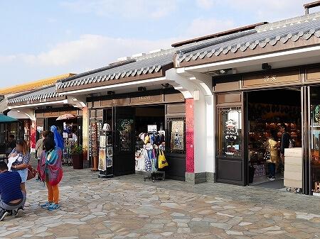 香港 ゴンピン360 昂坪360 ゴンピンビレッジ お土産屋 ショップ